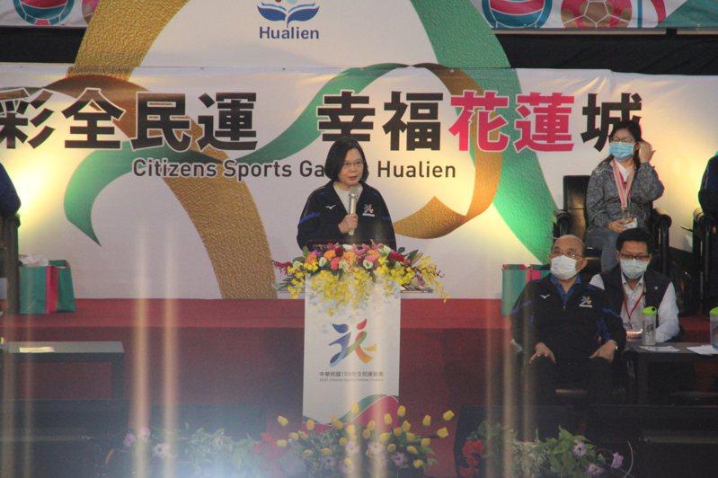 總統蔡英文今天出席在花蓮舉行的全民運開幕典禮,致詞時感謝全民防疫努力,才能有這一次全國性開放全民參加的運動會。記者王燕華/攝影