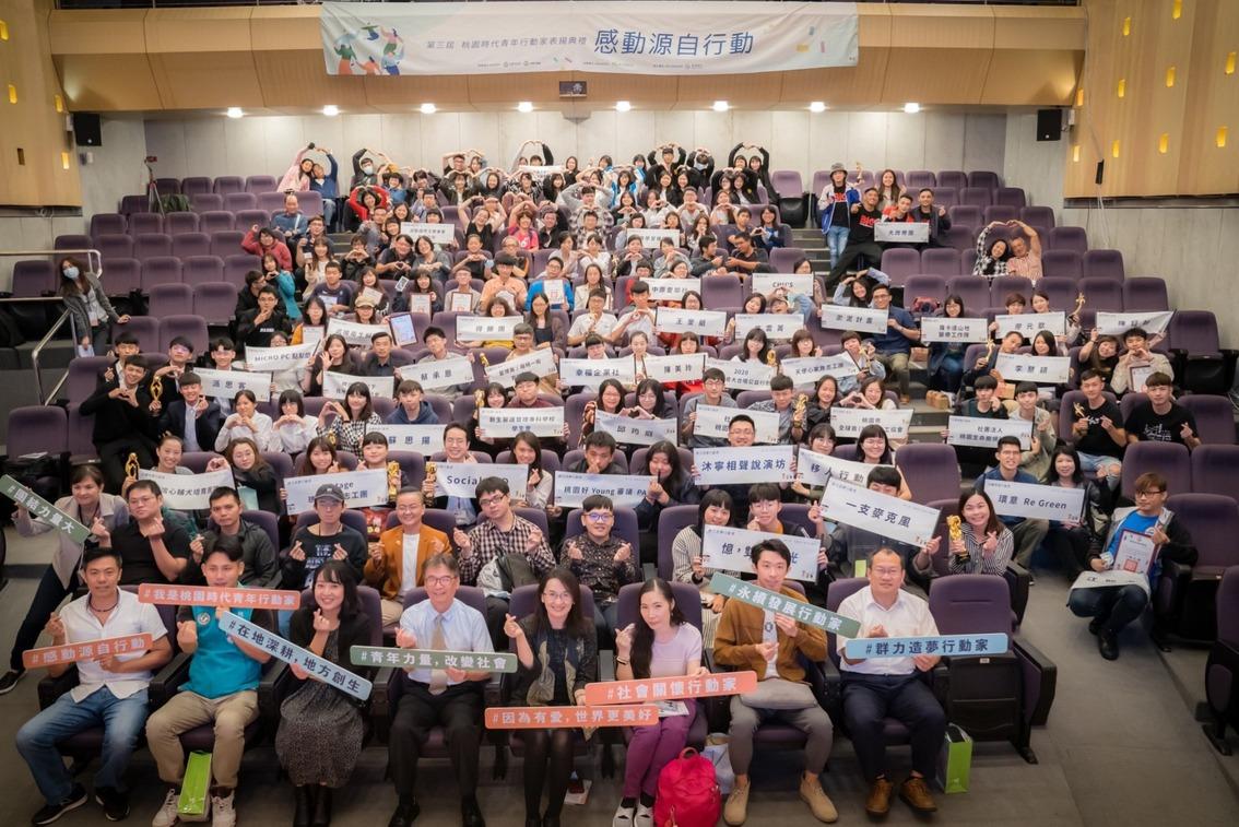 感動源自於行動 第三屆青年行動家獲獎揭曉