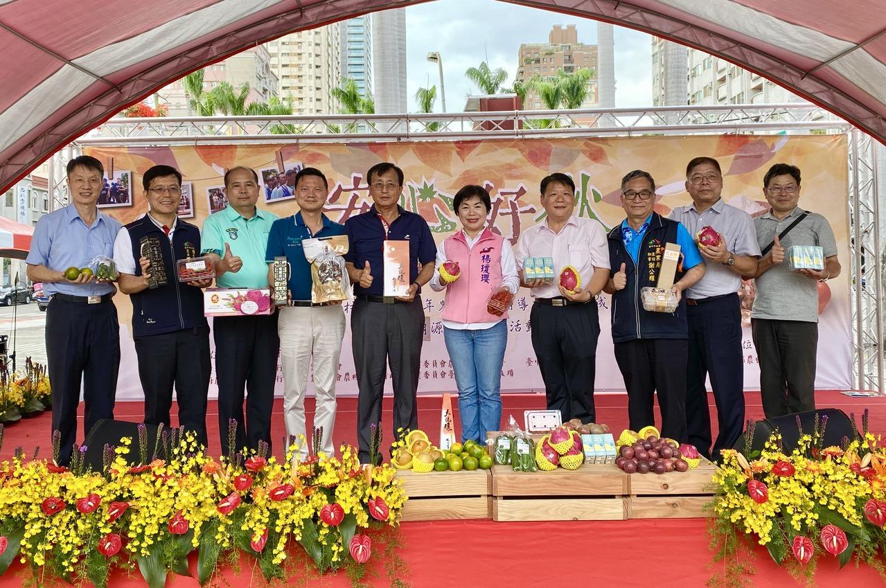 台中市農業推廣三部門聯合成果展在美術園道盛大登場