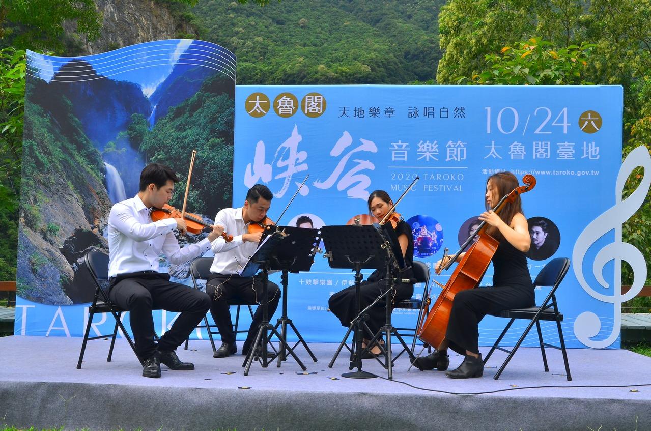 太魯閣峽谷音樂節 提供免費接駁車