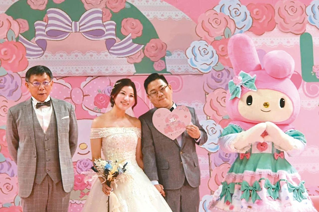 北市聯合婚禮減為一場 柯證婚