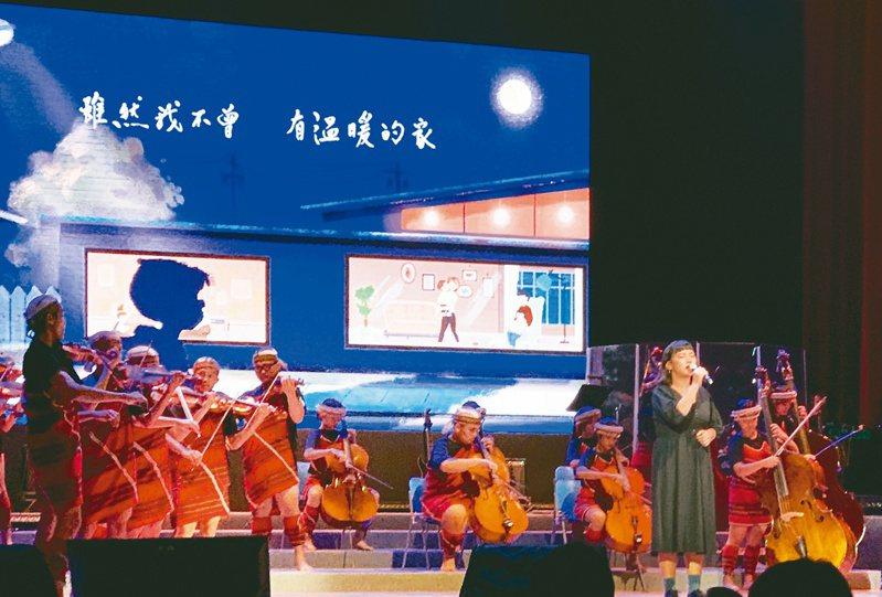 台東「孩子的書屋」昨舉辦「陳爸紀念音樂會」,以音符寄思念。記者梁玉芳/攝影