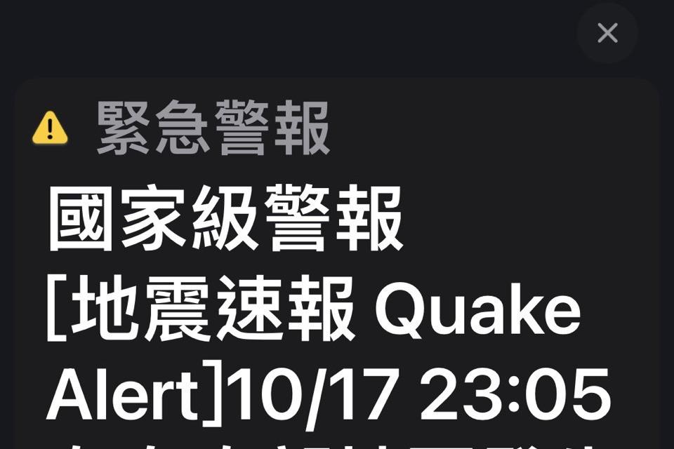 嘉南區2個月內連5震震央都在台南 民眾心驚膽跳