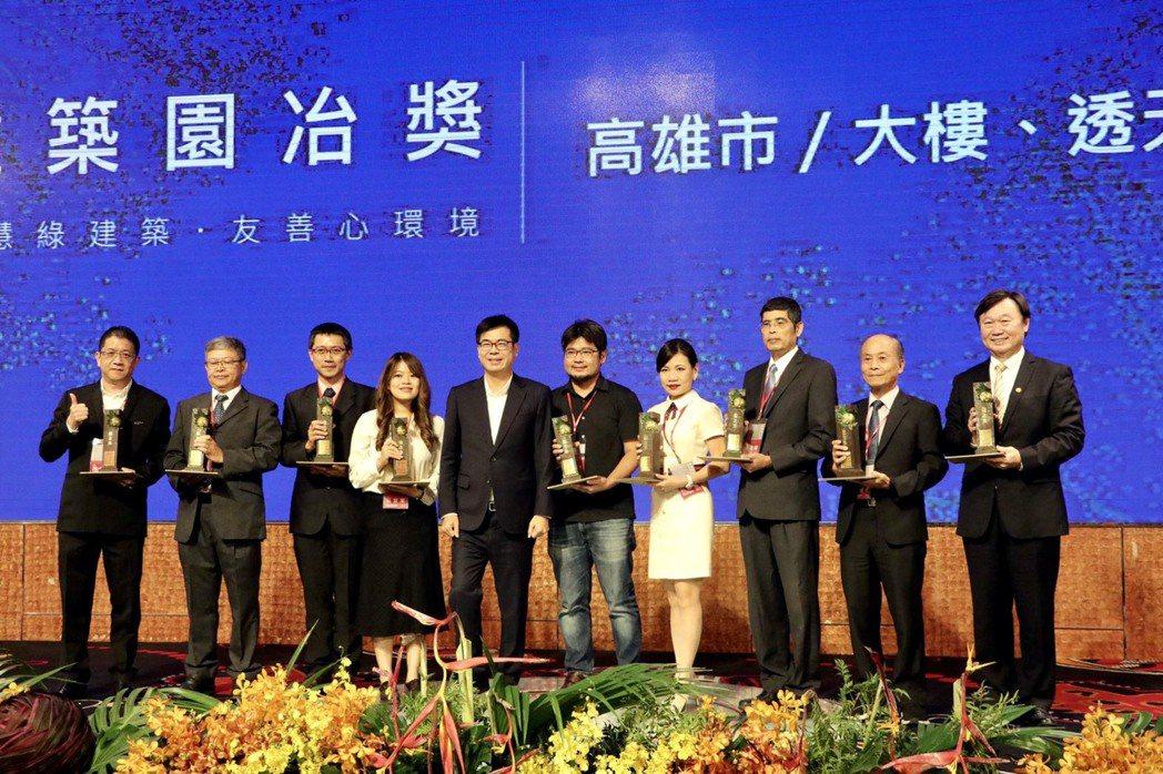 高雄市長陳其邁(左5)頒發高雄市大樓建築景觀園冶獎給得獎建商。 圖片提供/JCA