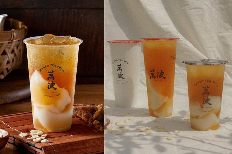 圖/萬波島嶼紅茶提供