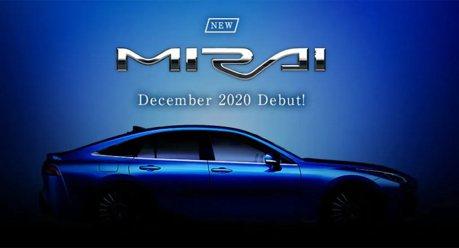 第二代氫能源車Toyota Mirai來了!確定12月發表