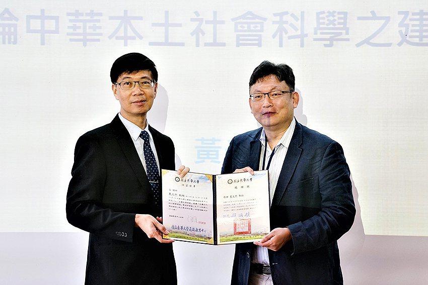 東華大學副校長朱景鵬(左)頒發感謝狀給中華本土社會科學會秘書長夏允中教授。 東華...