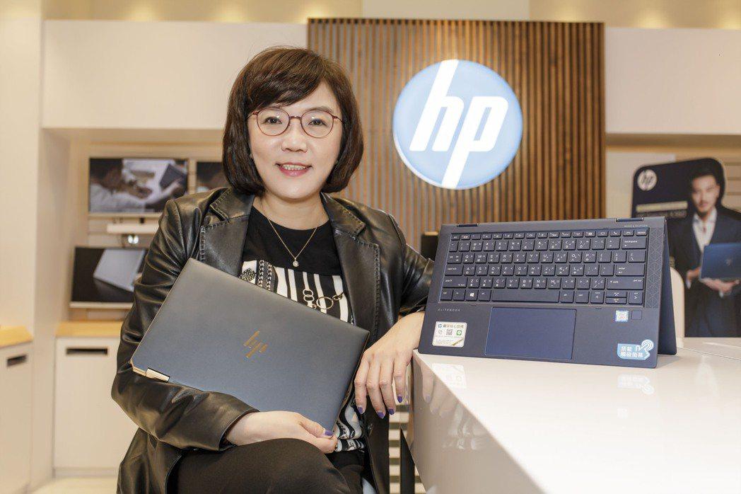 王靜秀指出,HP是目前市場少數擁有最多可翻轉螢幕筆電的品牌大廠,目前穩居此規格產...