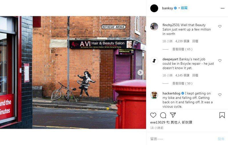 班克西新作品問世的消息傳出後,吸引不少民眾到現場朝聖。 圖/翻攝自Instagram