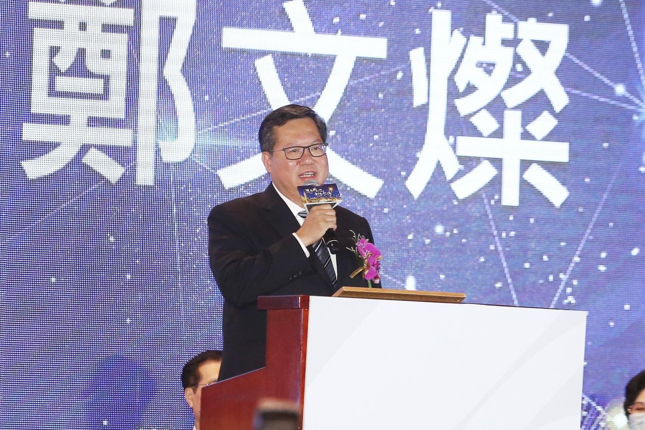 外界關注是否選總統 鄭文燦:現在任務是做好市長