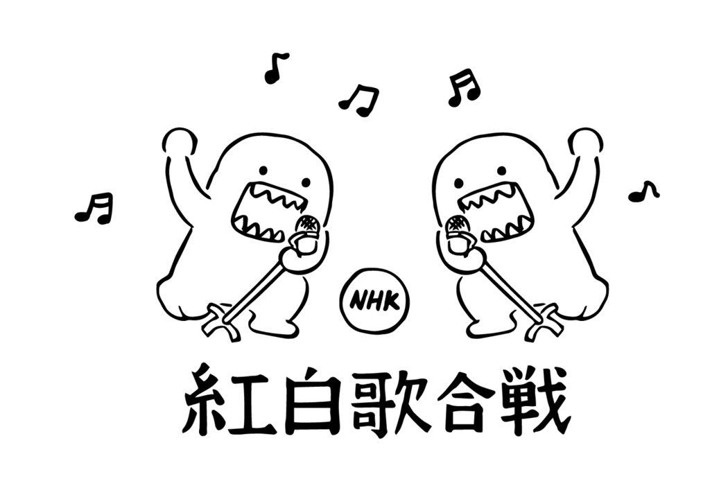 圖/河景書房