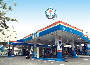 台灣中油公司十二月舉辦一○九年新進雇用人員甄選,預計對外招募八五七人。圖/中油提供