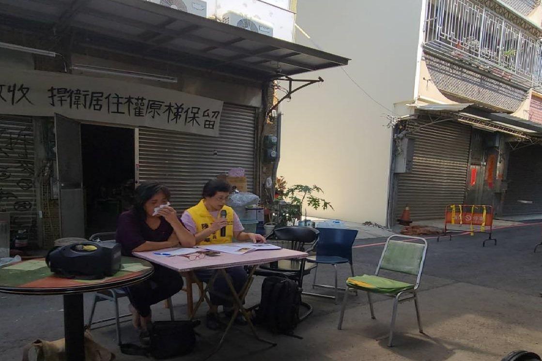 台南鐵路地下化黃春香拆遷爭議 陳椒華要求交通部化解