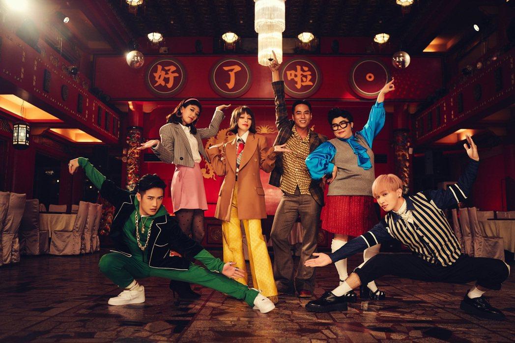 徐若瑄(左三)跟熊仔(左起)、孟耿如、莊凱勛、林美秀、Shwan在MV跳起充滿復...