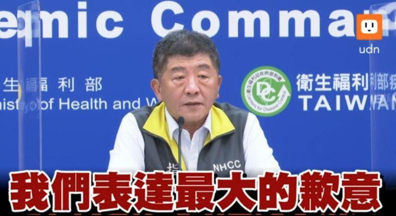 50至64歲緩打流感疫苗惹民怨,衛福部長陳時中親上火線道歉滅火。圖/取自UDNTV