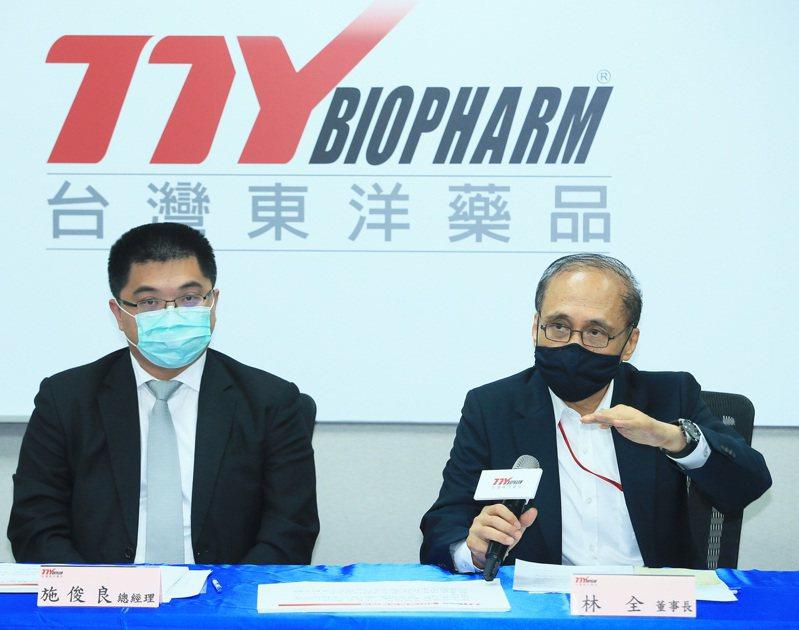 東洋日前宣布取得德國 BioNTech 新冠肺炎疫苗的台灣代理權,董事長林全(右)與總經理施俊良(左)舉行記者會對外說明。記者潘俊宏/攝影