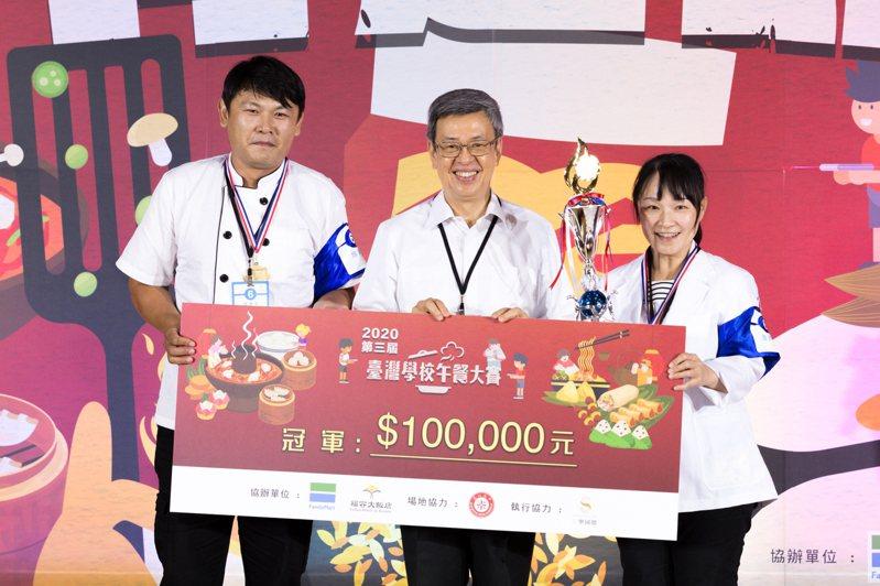 前副總統陳建仁(中)今天出席台灣學校午餐大賽並頒獎。圖/大享食育協會提供