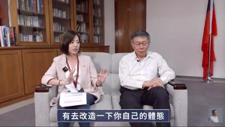 台北市長柯文哲在「今晚我想來點真心話」提到新北環狀線之爭、還有台北時裝周,為走紅...