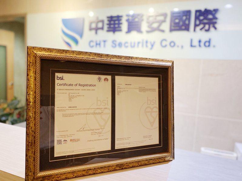 中華資安國際領先全國,紅隊演練服務通過ISO 20000驗證。中華電信/提供