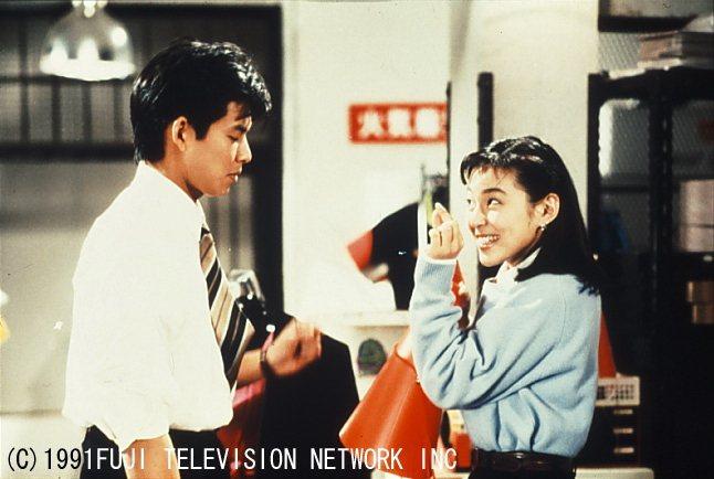 「東京愛情故事」被戲迷視為最經典的日劇之一。圖/八大提供