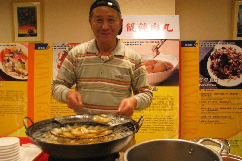 台中第二市場的茂川肉圓剛獲得2020台中米其林餐盤推薦。報系資料照