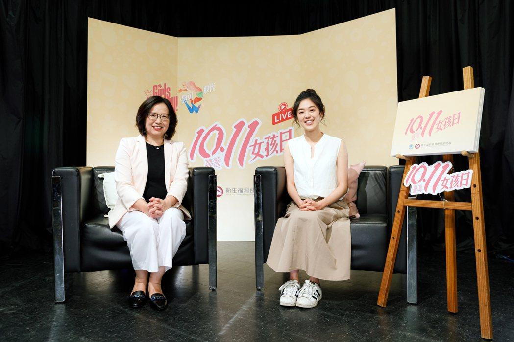 衛福部政務次長李麗芬,「臺灣女孩日」代言人林薇,對所有臺灣女孩傳達「妳,無可取代...