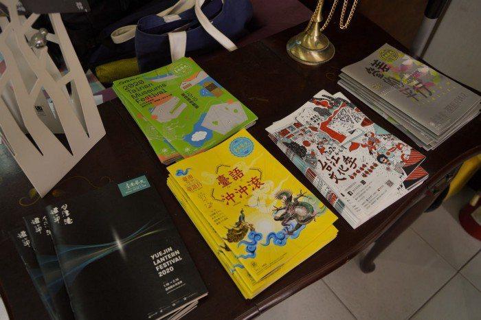 台南大大小小的藝文活動,幾乎都可以在場刊上看到阿伯樂戲工場的身影。 圖/楊岫恩 ...
