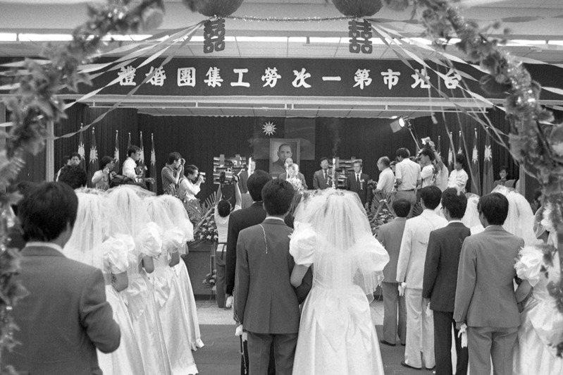 【歷史上的10月22日】史上首次 北市勞工集團結婚