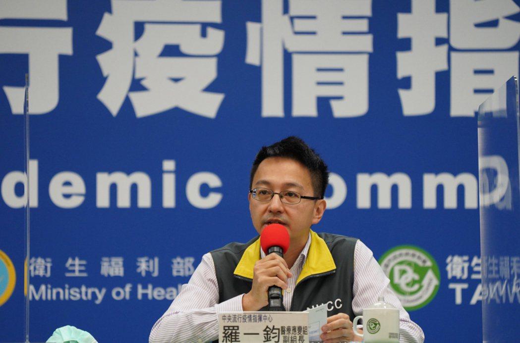 中央流行疫情指揮中心19日下午舉行記者會宣布,台灣新增5例新冠肺炎(2019冠狀...