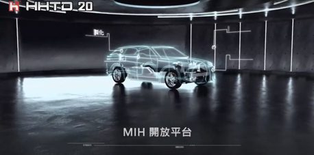 鴻海與裕隆攜手進軍電動車產業 「鴻華先進」公布全新EV平台架構
