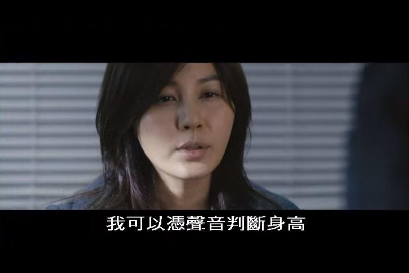 金荷娜演出「盲證」。圖/擷自YouTube