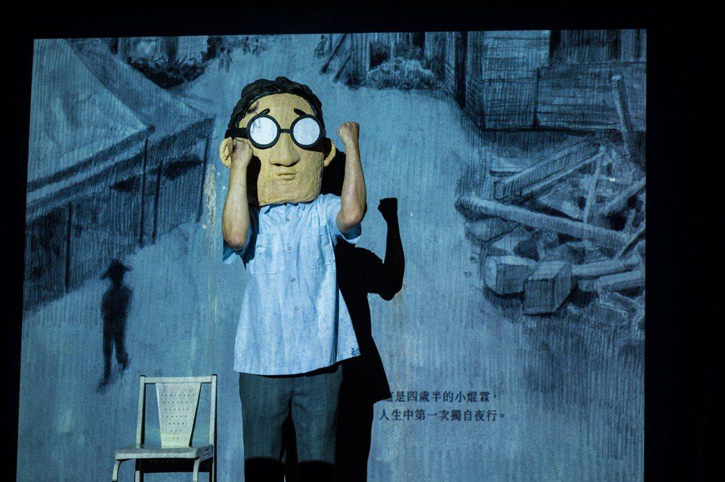 Bookfest Digital跨域展演:宿霧證言劇照。 文策院/提供