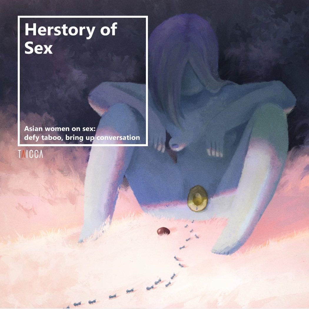 動畫廣告:性意思史。 文策院/提供