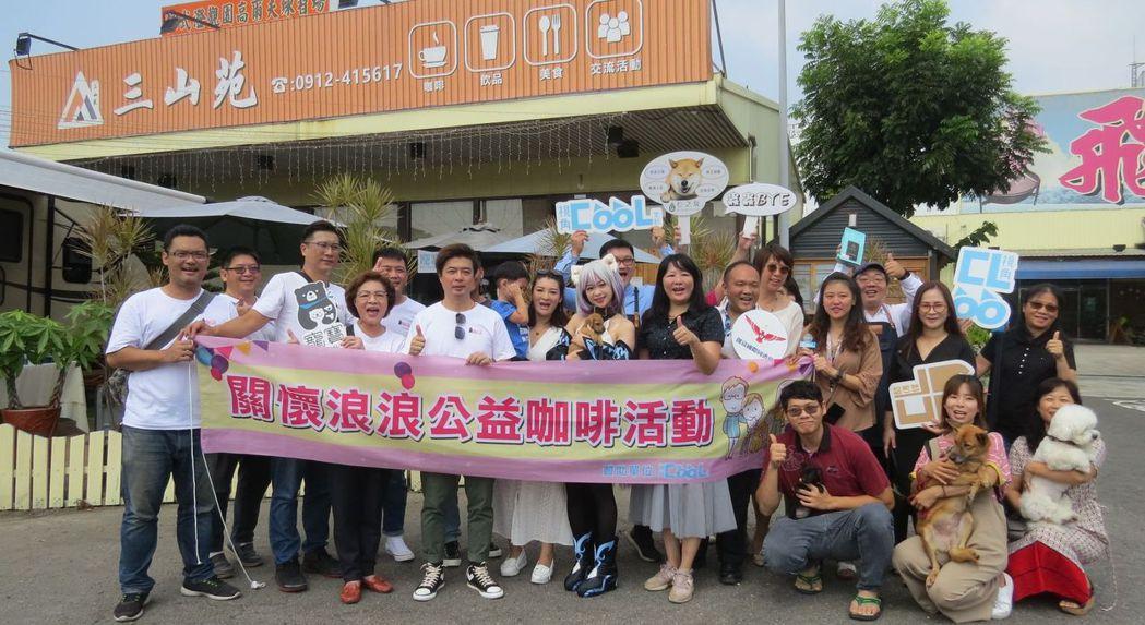 「關懷浪浪公益咖啡活動」獲得高雄市動物保護處、社團法人台灣愛狗人協會、心之泉、格...