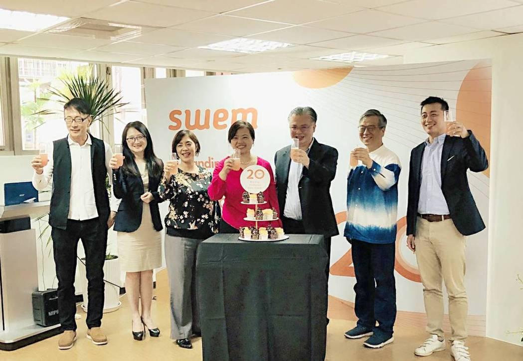 智策慧20周年發表BIG品牌大成長服務平台,結盟國內外品牌顧問及行銷數位轉型聯合...