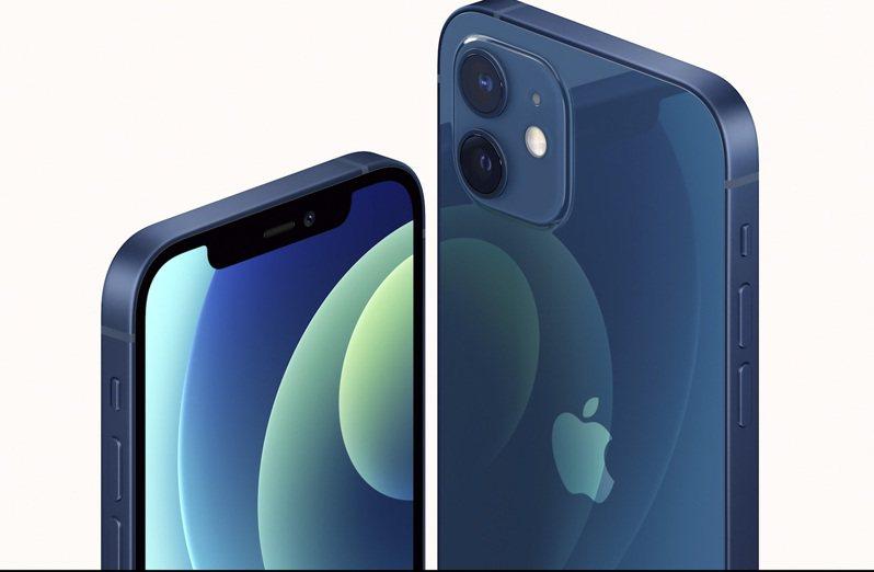 圖為蘋果新發表的iPhone 12。美聯社