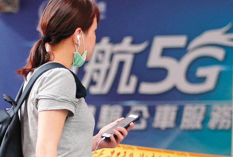 中華電信旗下中華電信研究院測試中心取得NCC 5G新無線電法規標準測試雙認證。 圖/聯合報系資料照片