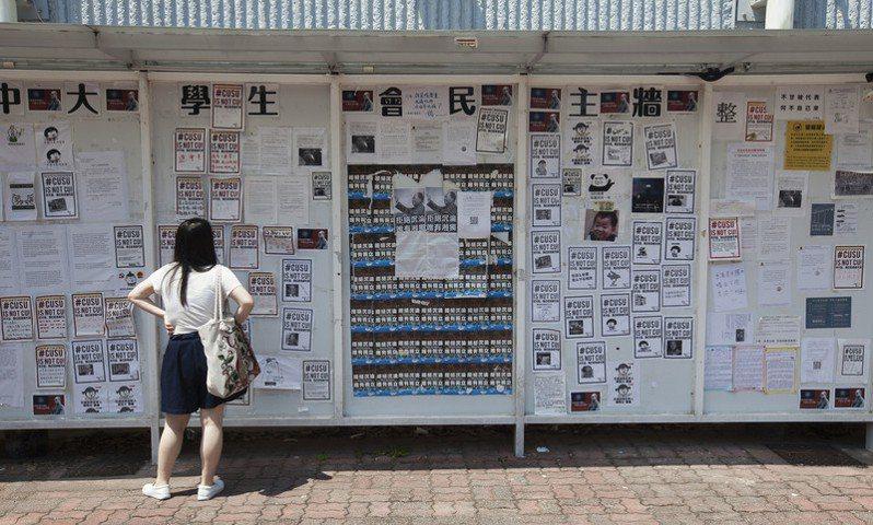 香港中文大學女生示意圖。歐新社資料照