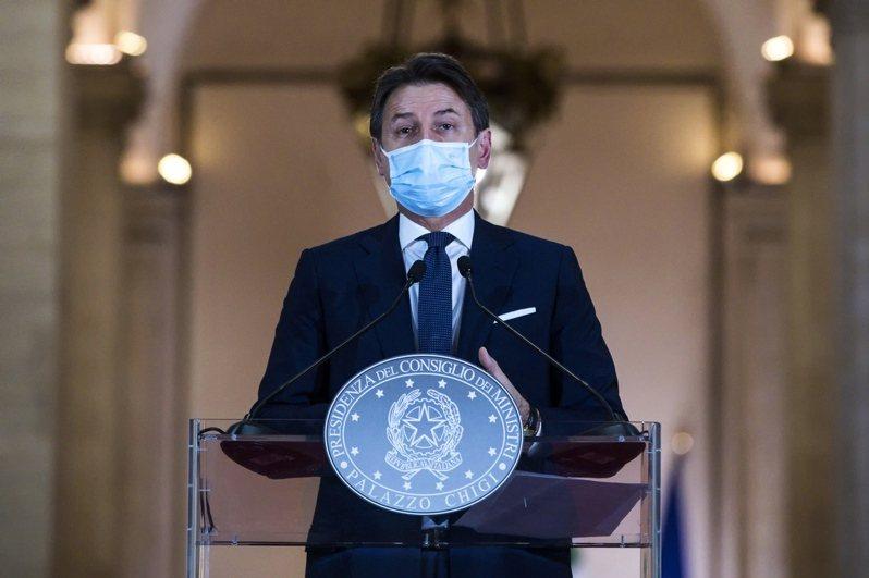 義大利總理孔蒂18日再宣布防疫新措施。歐新社