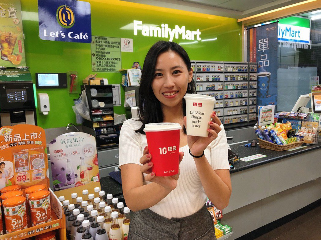 全家小金雞咖啡品牌「Let's Café」今(19)日宣布,首度跨界與服飾品牌U...