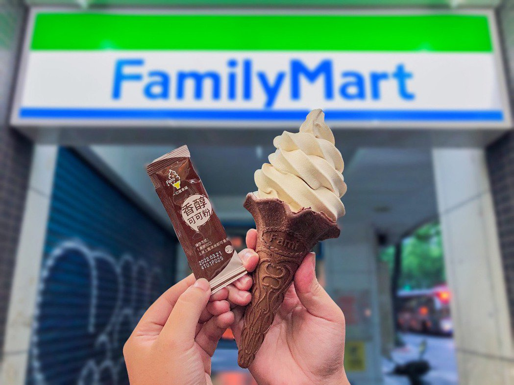 全家10月20日起再推出奢華濃厚系「提拉米蘇霜淇淋」。圖/全家提供
