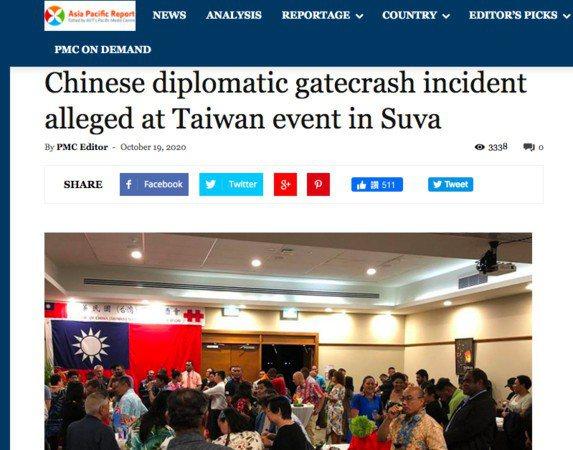 亞太報告報導,中國兩名外交官毆打台灣駐外人員。截自亞太報告網站
