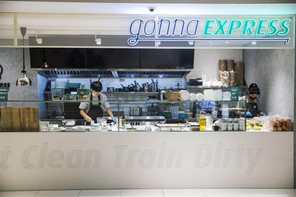 雄獅集團餐飲事業推新品牌gonnaEXPRESS、主打快速便利、好肉好菜進駐忠孝...