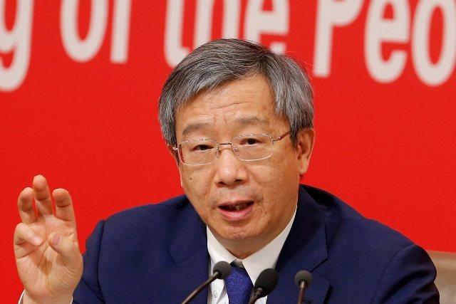 中國人民銀行行長易綱在線上30國集團(G30)國際銀行研討會上表示,大陸今年經濟...