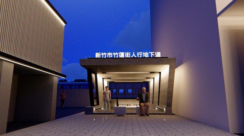 林智堅今宣布投入約1000萬元經費整建竹蓮人行地下道,預計明年3月完工。完工示意圖/新竹市政府提供