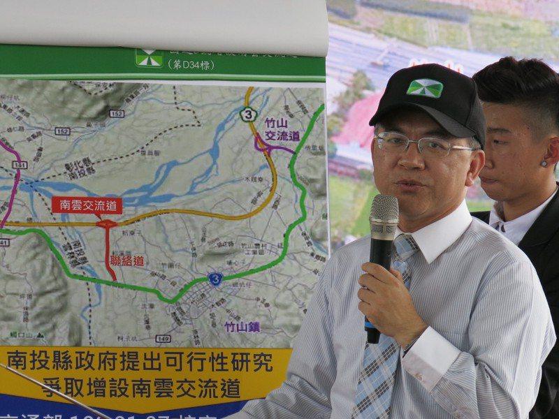 中二高竹山南雲交流道雖於2016年5月通車啟用,但地方民代反映交流道僅具半套功能。圖/本報資料照片