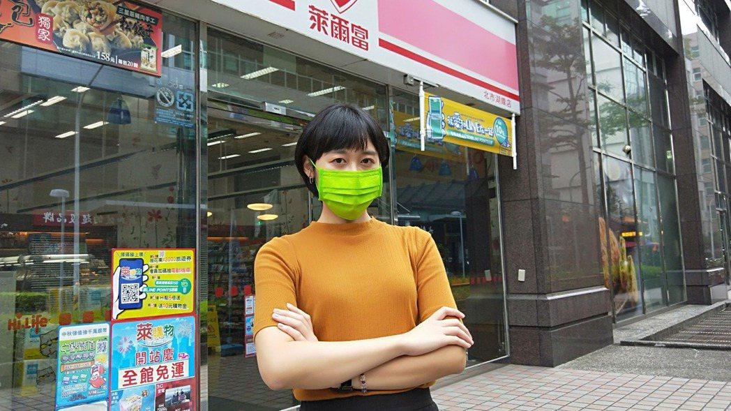 萊爾富開賣極光綠醫療口罩。圖/萊爾富提供