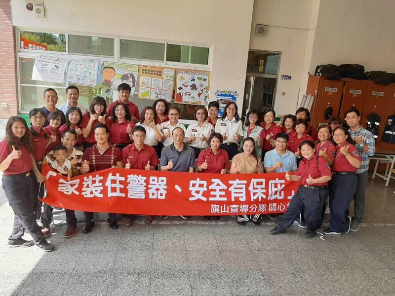 高雄市消防局旗山宣導分隊成立15年,各項宣導活動都有隊員身影。記者徐白櫻/翻攝