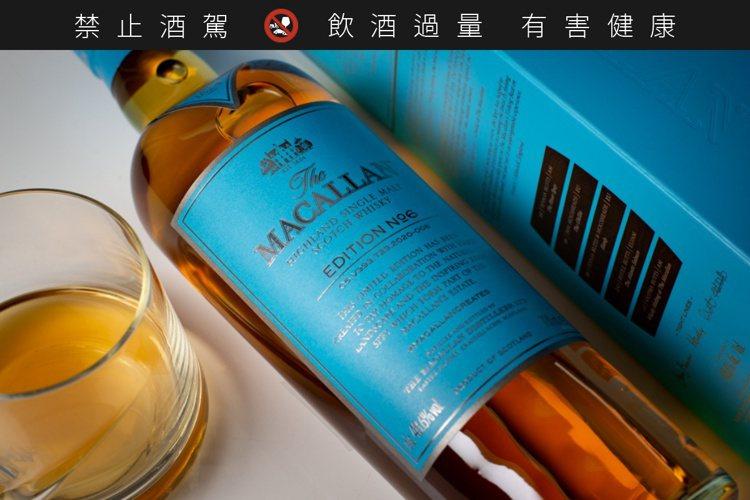 麥卡倫Edition No.6最終章,酒精濃度48.6%,建議售價3,300元。...