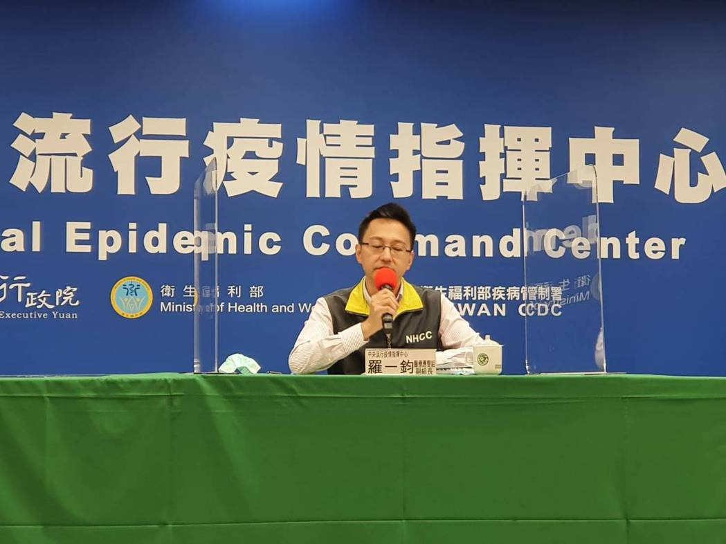 指揮中心醫療應變組副組長羅一鈞對外說明疫情。記者楊雅棠/攝影